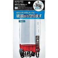 コクヨ 吊り下げ名札 プロテクト 赤 10個 ナフ-SP180-10R