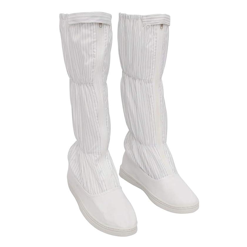もろいクルー雇ったperfk 全3色 全4サイズ 作業靴 ハイトップ ブーツ ワーキングシューズ 帯電防止 ワークショップ 実用的 - 265mmホワイト