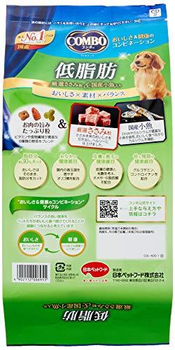 コンボドッグフードドッグ低脂肪【たっぷり具材】【国産】【小分包装】角切りささみ・野菜ブレンド犬400グラム(x1)