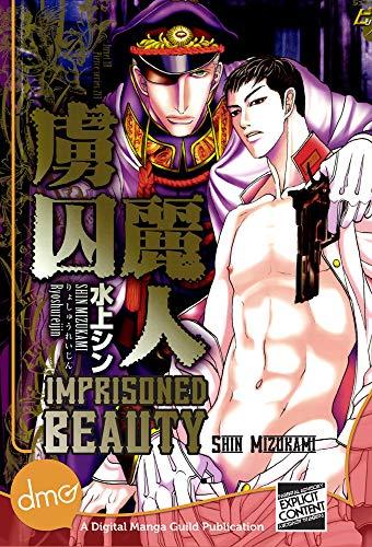 Imprisoned Beauty (Yaoi Manga) (English Edition)