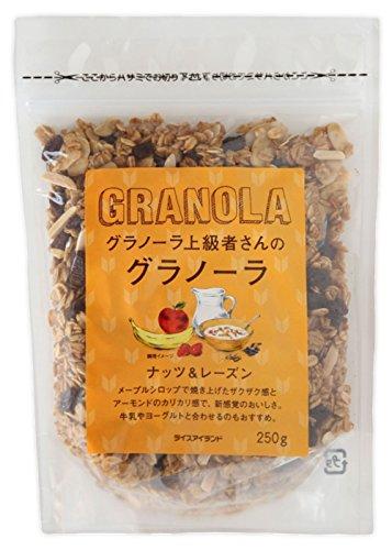 ライスアイランド グラノーラ 上級者さんのグラノーラ ナッツ&レーズン 250g×2袋