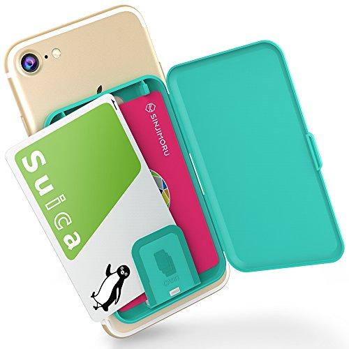 SINJIMORU Smartphone Kartenetui, Kartenhalter/Kartenfach fürs Handy/Kreditkartenetui/Visitenkartenetui/Smart Wallet/Handy Kartenhalter/Handy Geldbeutel. Sinji Card Zip, Mint Blau.