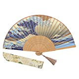 Lysa Women Hand Held Silk Folding Fans with Bamboo Frame - Silk Tissue Protective Sleeve - Chinese/Japanese Vintage Retro Style (Kanagawa Sea Waves)