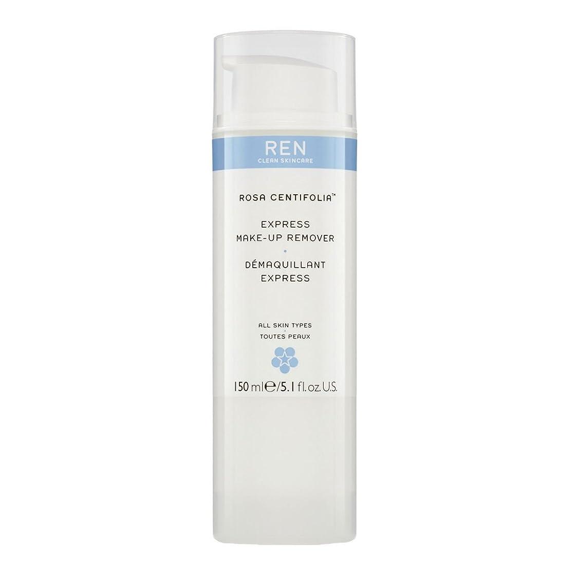 アトム項目慣れるRen Rosa Centifolia Express Make-Up Remover (並行輸入品) [並行輸入品]