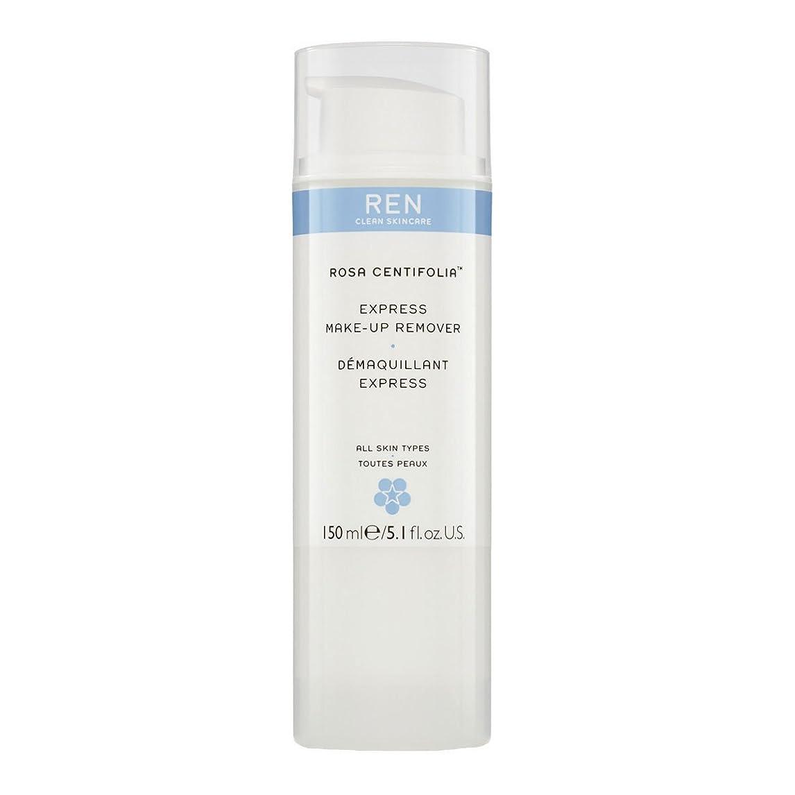 うるさいにおい確かにRen Rosa Centifolia Express Make-Up Remover (並行輸入品) [並行輸入品]