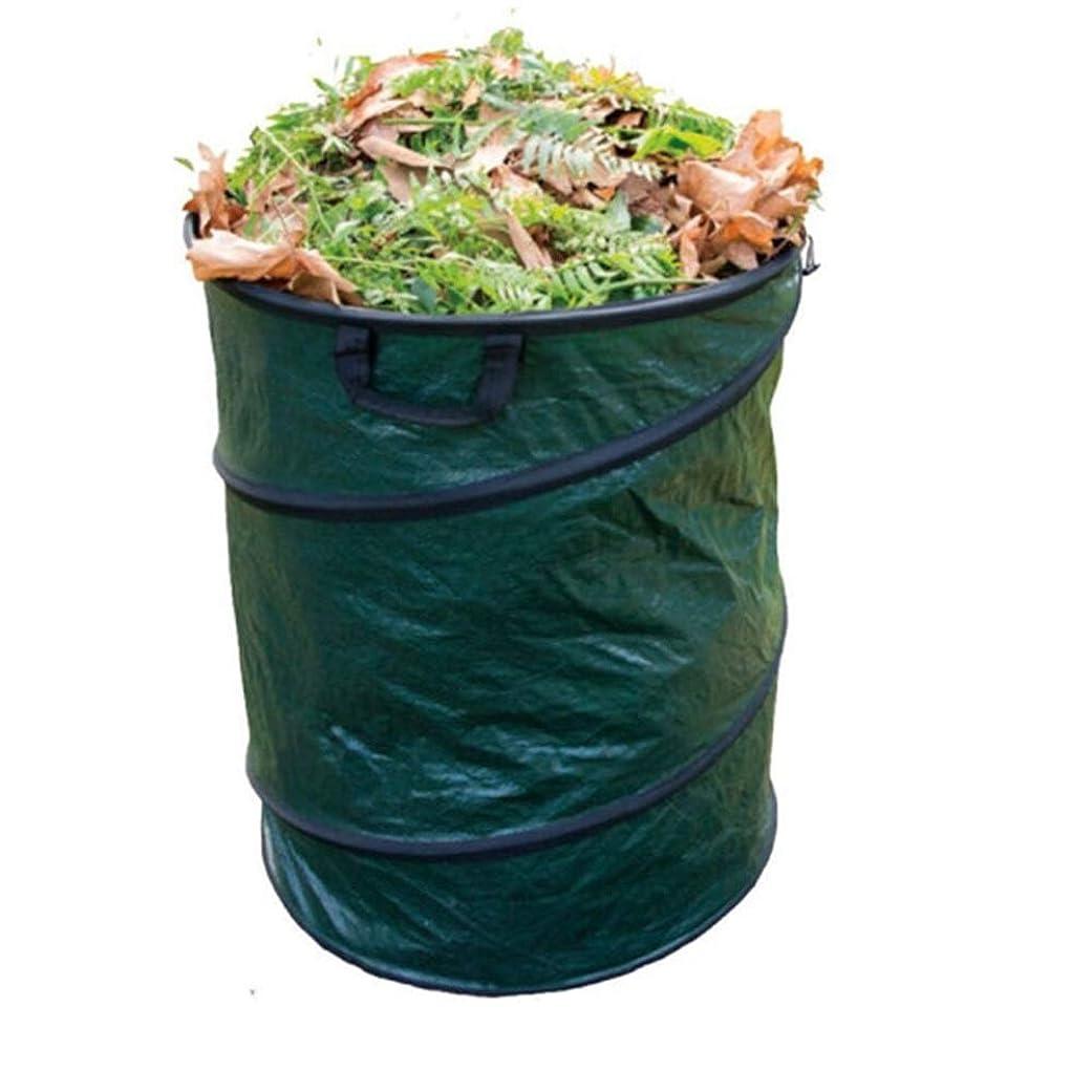 チェリー宙返り公自立式 ガーデンバケツ D48 * 60CMジップカバーとキャリーガーデンリーフバケットPEバッグガーデニングゴミ袋ダークグリーン 大容量