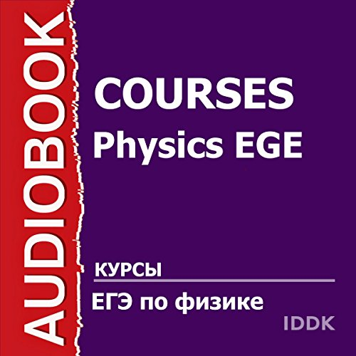 Physics EGE [Russian Edition]                   By:                                                                                                                                 Audio Course                               Narrated by:                                                                                                                                 Valentina Mozar,                                                                                        Oleg Masychev                      Length: 8 hrs and 46 mins     Not rated yet     Overall 0.0