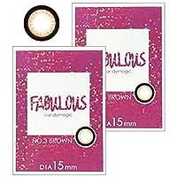 FABUROUS ファビュラス NO.3 ブラウン ワンマンス (-4.00) 2箱セット