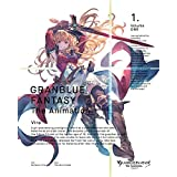 GRANBLUE FANTASY The Animation Season 2 1(完全生産限定版) [Blu-ray]