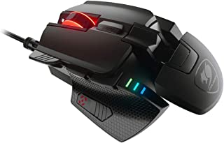 Cougar 700M EVO 16000 DPI Optical Gaming Mouse (Sensor: Pixart PMW3389) with Adjustable Palm Rest, Weights and 8 Fully Configurable Buttons