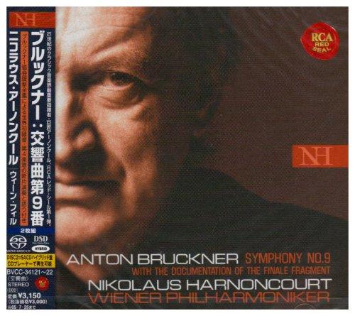 BRUCKNER: SYMPHONY NO.9(SACD hybrid)(2CD)