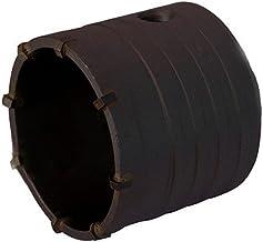 hexoutils hx99057 Gatenzaag, variabel, 80 mm