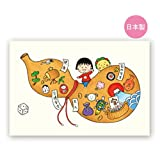 【ちびまる子ちゃん】原画ポストカード(福あつめ ひょうたん)☆CM-PT600