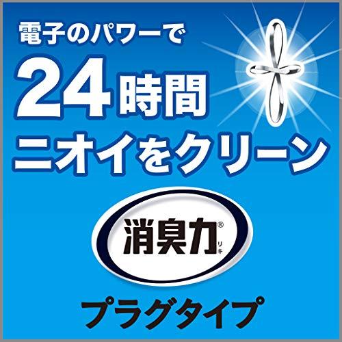 消臭力プラグタイプ消臭芳香剤本体タバコ用マリンソープの香り20mL
