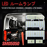 YAOFAO led ルームランプ トヨタ ヴォクシー/ノア 80系 VOXY/NOAH ZRR80G ZRR85G ZWR80G ホワイト 6000K車種専用設計 取扱説明書付属 専用工具付 (ノア ヴォクシー 80系)
