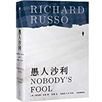 Nobody's Fool (Chinese Edition)