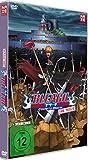 Bleach: Fade To Black - Film 3 - [DVD]