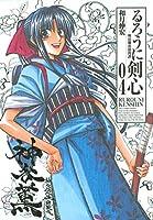 るろうに剣心 完全版 4 (ジャンプコミックス)