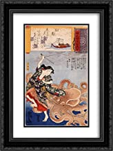 Utagawa Kuniyoshi 2X Matted 20x24 Black Ornate Framed Art Print 'Tamakatzura Tamatori Attacked by The Octopus'
