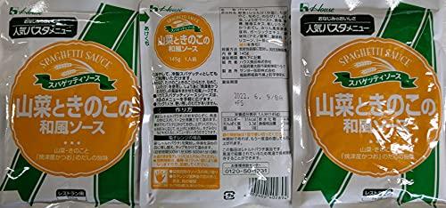 ハウス 山菜ときのこの和風ソース 145g×30P パスタソース 業務用