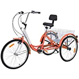 DoCred Adult Tricycles 7 Speed, Adult Trikes 26 inch 3 Wheel...