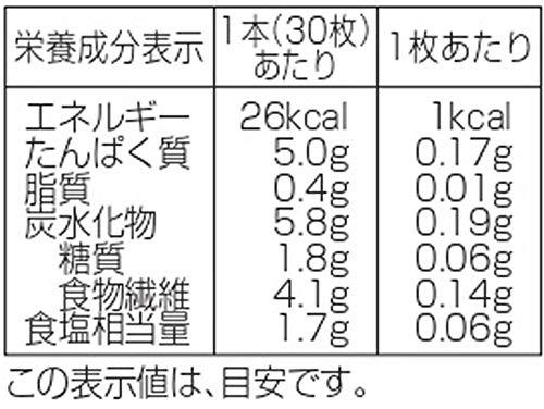 大森屋バリバリ職人男梅味30枚×3個