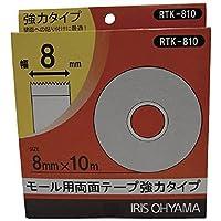 IRIS モール用両面テープ強力タイプ RTK-1010 RTK1010