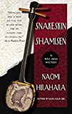 Snakeskin Shamisen...