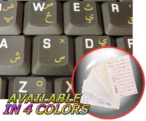 PASHTO KEYBOARD STICKERS WITH YELLOW LETTERING ON TRANSPARENT BACKGROUND by 4Keyboard