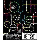 """★Youth Ticket Series Vol.1 BULLET TRAIN ONEMAN SHOW SPRING HALL TOUR 2015 """"20億分のLINK 僕らのRING"""" NHKホール(2015年4月10日) [Blu-ray]"""