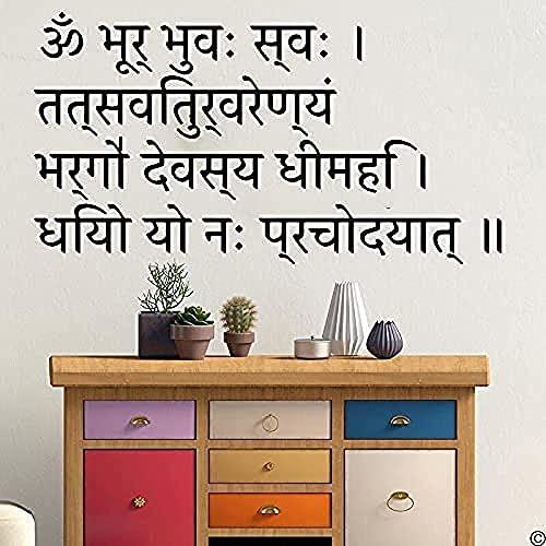Pegatinas de pared, calcomanías de arte, decoración, mantra hindú, estudio de yoga, mandala de yoga, flor india, sala de estar, arte 55x85cm