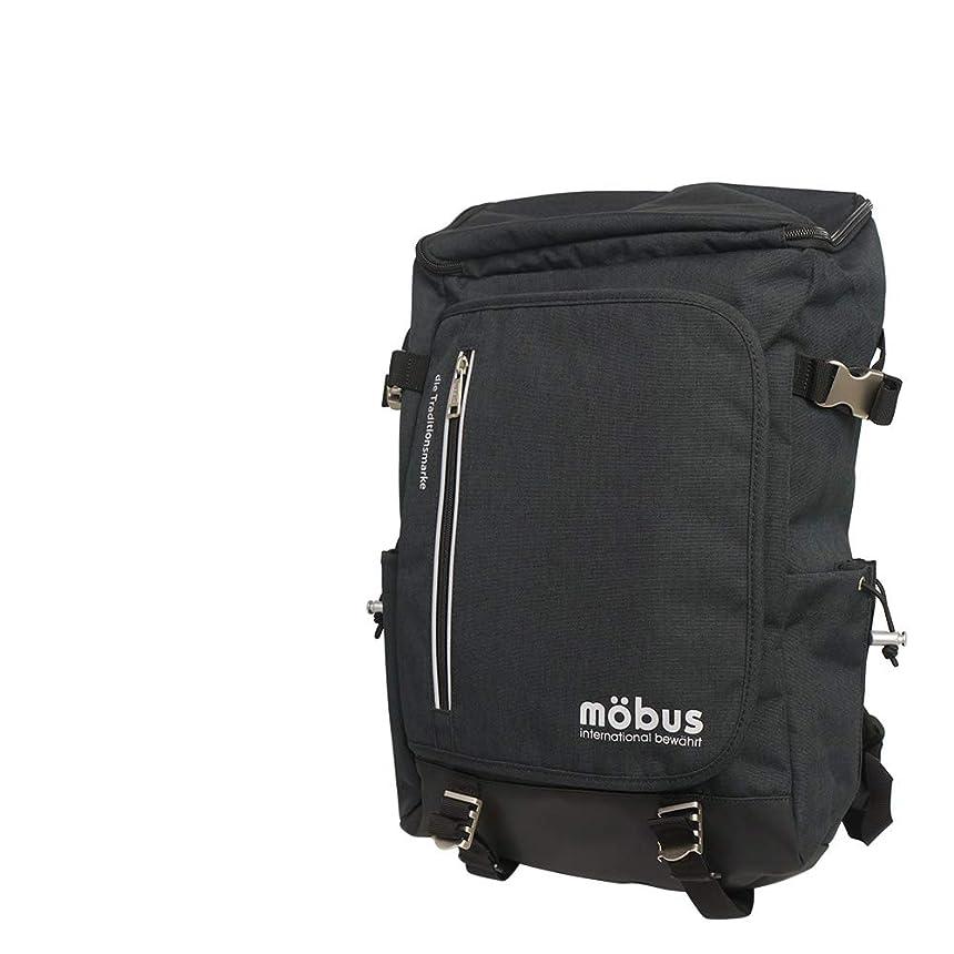 借りている地質学ブランド[モーブス] MOBUS トップオープンリュック デイパック MBH504 BLACK[並行輸入品]