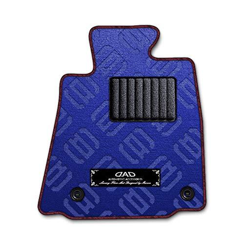 DAD ギャルソン D.A.D エグゼクティブ フロアマット NISSAN ( ニッサン ) PINO ピノHC24S 1台分 GARSON モノグラムデザインブルー/オーバーロック(ふちどり)カラー : ワインレッド/刺繍 : シルバー/ヒールパッドブラ