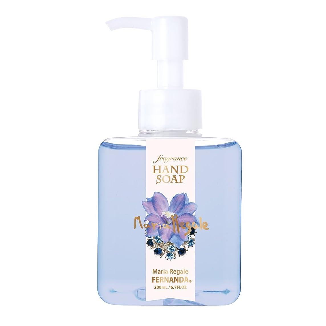 第九嬉しいですデンマーク語FERNANDA(フェルナンダ) Fragrance Hand Soap Maria Regale (ハンドソープ マリアリゲル)
