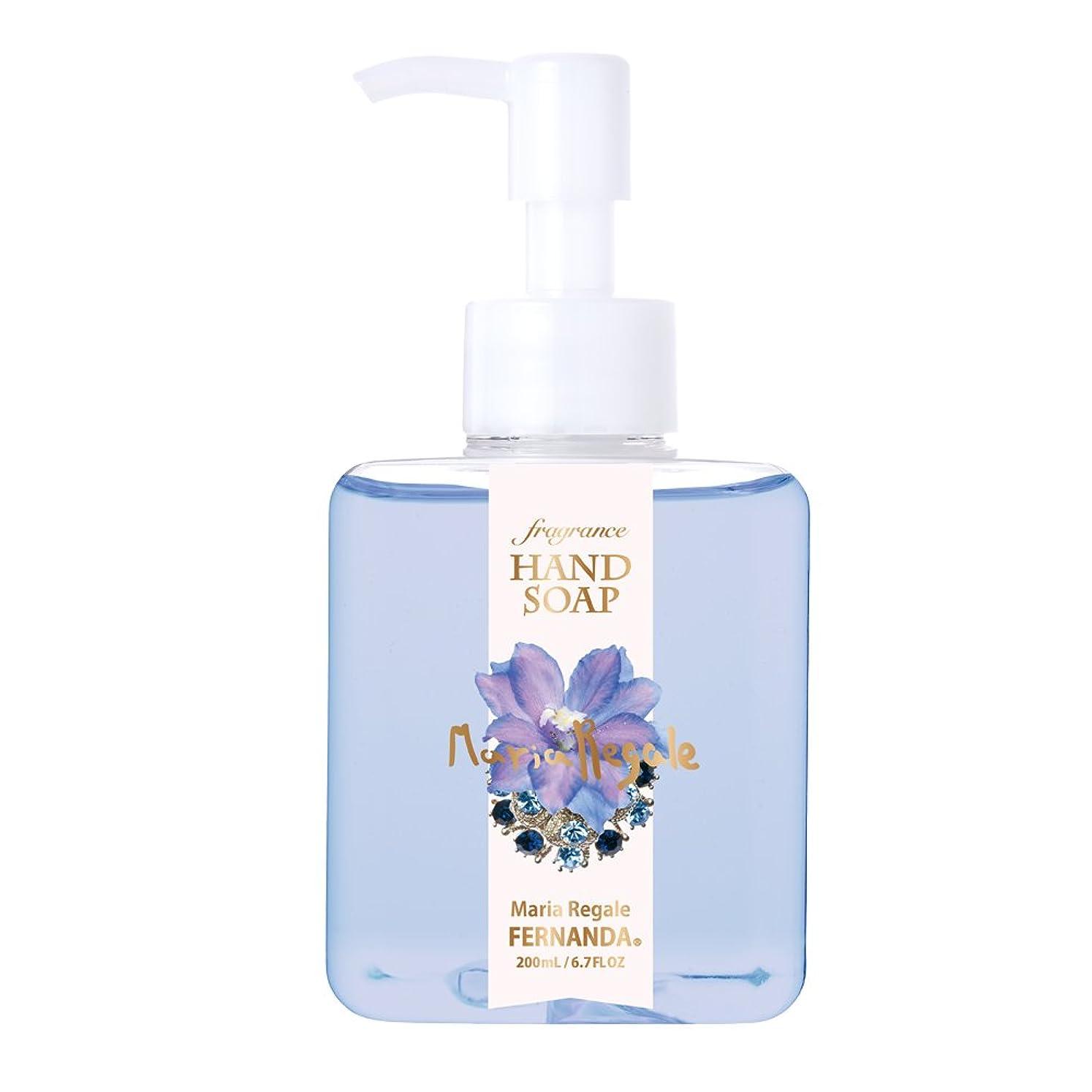 電話する貪欲体操選手FERNANDA(フェルナンダ) Fragrance Hand Soap Maria Regale (ハンドソープ マリアリゲル)