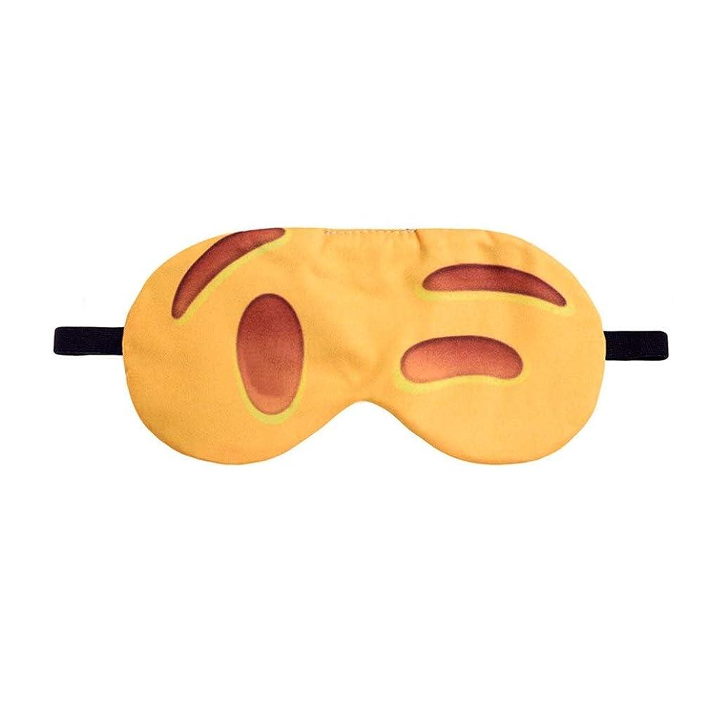 先行するなる追跡NOTE かわいい絵文字パターン旅行睡眠アイシェード睡眠マスクカバーソフト睡眠マスククリエイティブ3dプリント絵文字エクスプレスブラインドツール