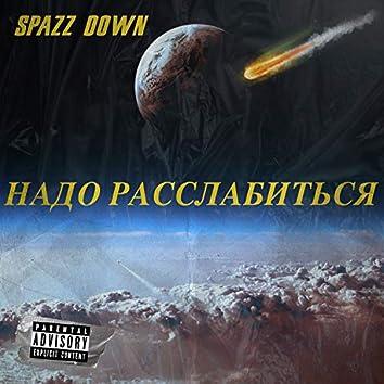 Spazz Down