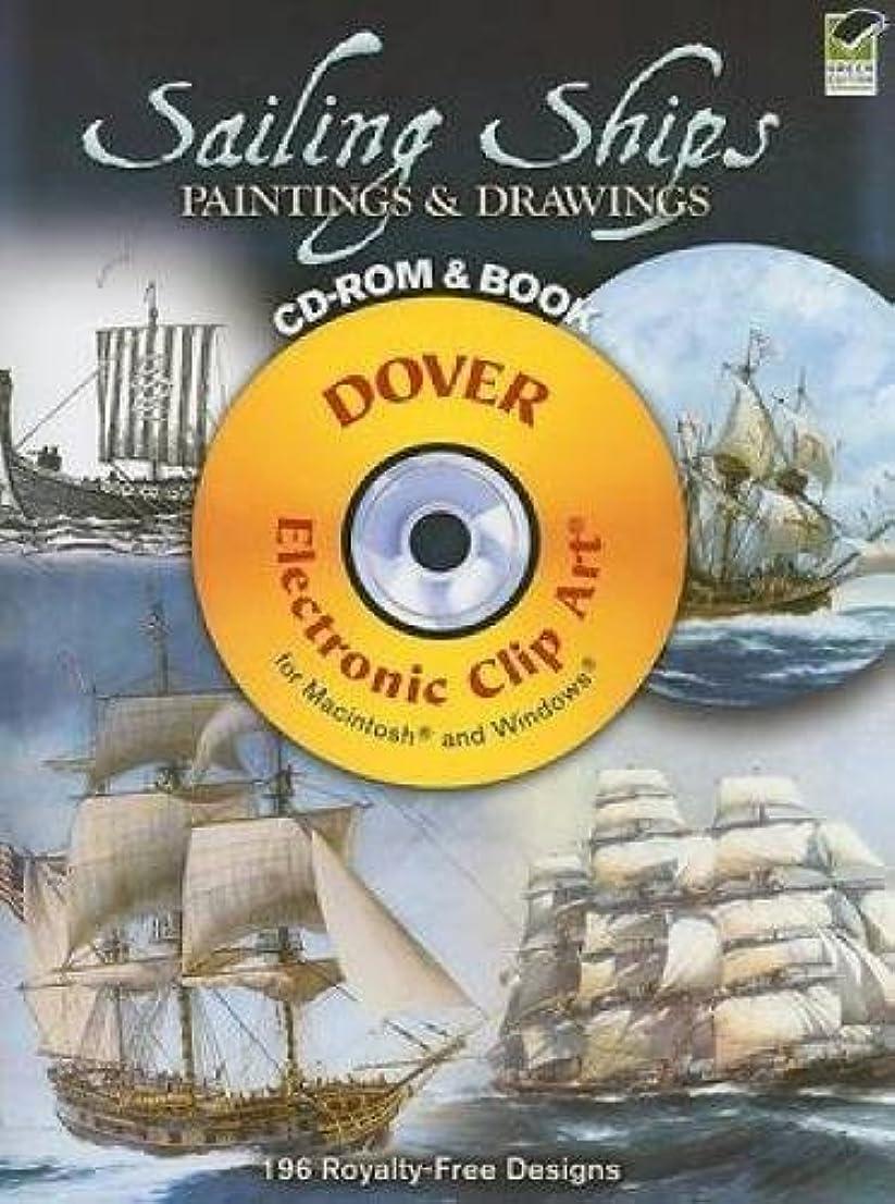 ウルルブリリアント音声Sailing Ships Paintings and Drawings CD-ROM and Book (Dover Electronic Clip Art)
