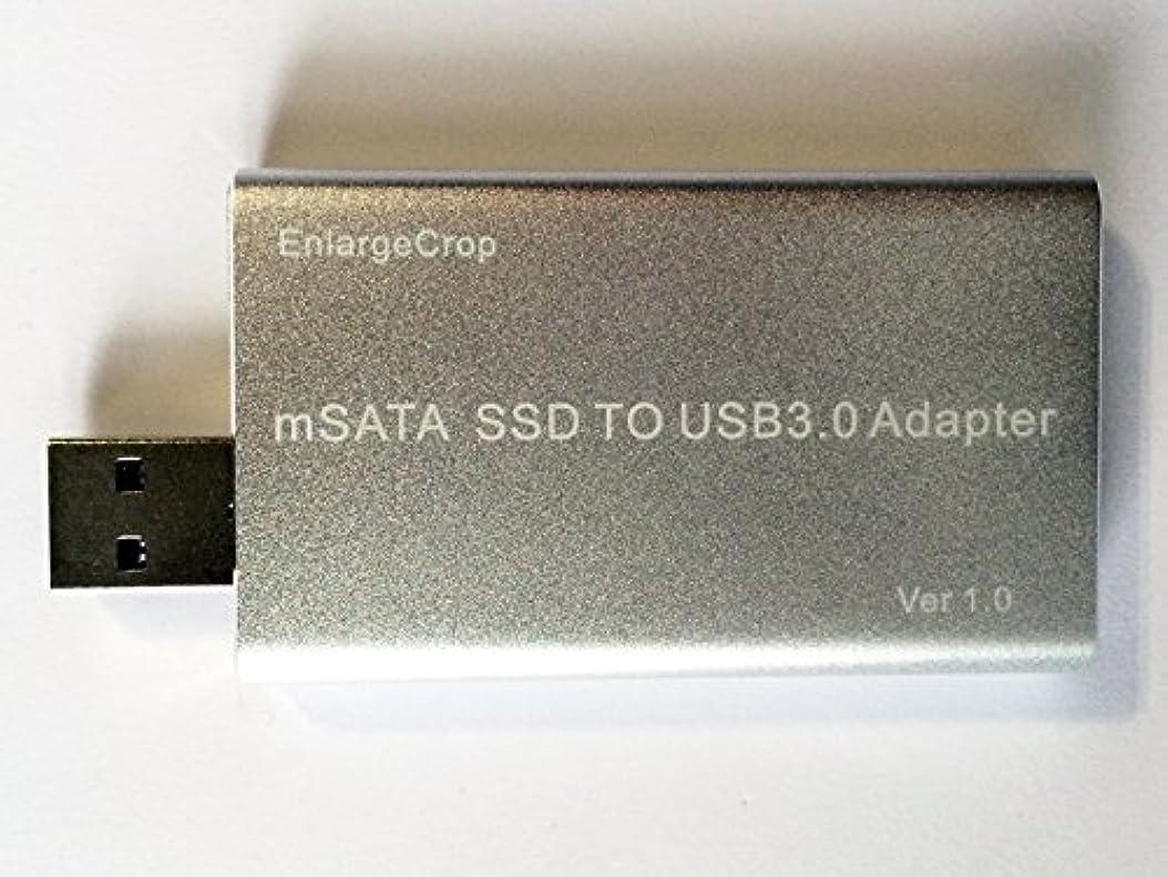 デザートポテト頻繁にEconlineshop mSATA SSD to USB3.0 UASP対応 総アルミ製 高速変換アダプタ smata-1