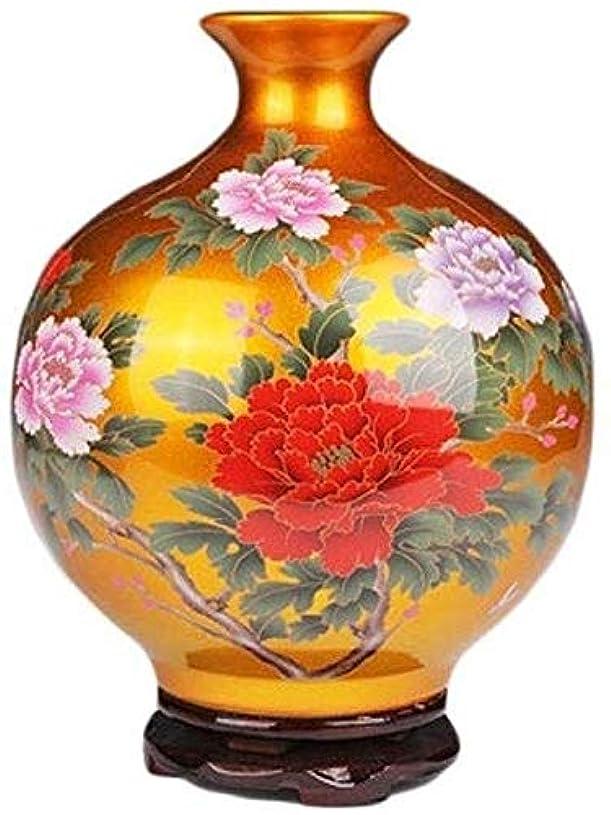 花瓶 セラミック花瓶リビングルームのベッドルームの装飾花瓶フェイクフラワーイエローは27 * 24 * 9センチメートル大型塗装済み完成品 花器