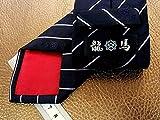 №K0467状態並【激レア/当時物】坂本 龍馬 ≪家紋≫ネクタイ