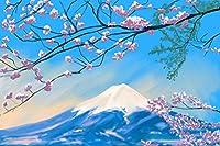 Shimaierクロスステッチキット ダイヤモンドの絵画 ダイヤモンド塗装 ダイヤモンドアート全面貼り付けタイプ ビーズアート5Dモザイクアート ハンドメイド DIY 手芸キット30x50cm 日本富士山の風景、桜