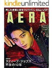 AERA10/11号