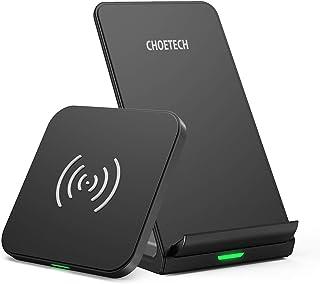 ワイヤレス充電器 Qi充電器 Qi認証 2台セット ワイヤレス 急速充電 パット/スタンド 10W/7.5W/5W iPhone 12 / 12 Pro AirPods 2 Xperia Galaxy など対応