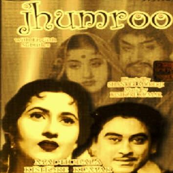 Jhumroo (Original Motion Picture Soundtrack)