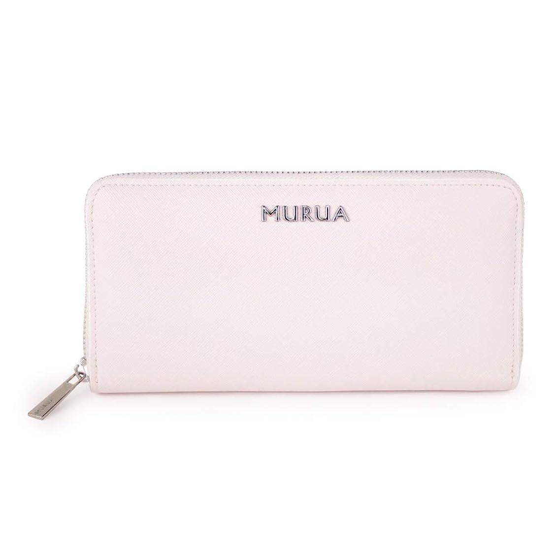 ハンドブック勇気規制MURUA (ムルーア) 配色シリーズ 長財布 MR-W402
