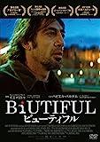 BIUTIFUL ビューティフル [DVD] image