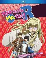Kyo Kara Maoh R: Complete Ova Collection [Blu-ray]