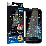ビアッジ iPhone SE (第2世代)/8/7/6s/6 ガラスフィルム「GLASS PREMIUM FILM」 全画面保護 ケースに干渉しにくい ブルーライトカット ブラック LP-MI9FGFBBK【Amazon限定ブランド】