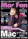 Mac Fan 2021年3月号 [雑誌] - Mac Fan編集部